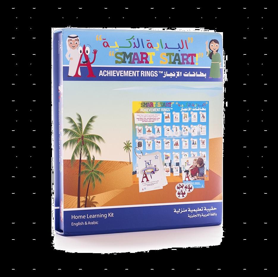 smart start parent home learning toolkit for children